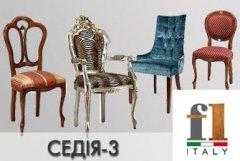 sedia3.jpg